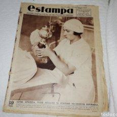 Coleccionismo de Revistas y Periódicos: REVISTA ESTAMPA NÚMERO 331 AÑO 1934.. Lote 182674851