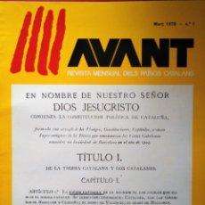 Coleccionismo de Revistas y Periódicos: AVANT N 1 REVISTA MENSUAL DELS PAISOS CATALANS MARC 1978 . Lote 182874365