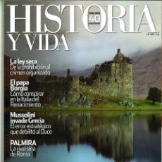Coleccionismo de Revistas y Periódicos: HISTORIA Y VIDA Nº 485-486-487-488. LOTE DE 4 NÚMEROS.. Lote 183007970