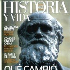 Coleccionismo de Revistas y Periódicos: HISTORIA Y VIDA Nº 490-491-493-494. LOTE DE 4 NÚMEROS.. Lote 183008315