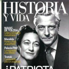 Coleccionismo de Revistas y Periódicos: HISTORIA Y VIDA Nº 503-504-505-507. LOTE DE 4 NÚMEROS.. Lote 183010130
