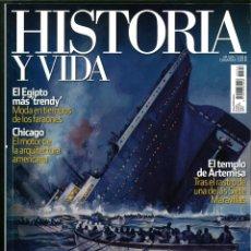 Coleccionismo de Revistas y Periódicos: HISTORIA Y VIDA Nº 529-530-531-532. LOTE DE 4 NÚMEROS.. Lote 183015058