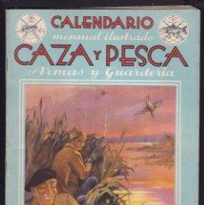 Coleccionismo de Revistas y Periódicos: CALENDARIO MENSUAL ILUSTRADO * CAZA Y PESCA * ARMAS Y GUARDERIA - Nº 27 / MARZO 1945 - ILUSTRADA. Lote 183015480