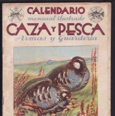 Coleccionismo de Revistas y Periódicos: CALENDARIO MENSUAL ILUSTRADO * CAZA Y PESCA * ARMAS Y GUARDERIA - Nº 43 / JULIO 1946 - ILUSTRADA. Lote 183017352