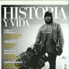 Coleccionismo de Revistas y Periódicos: HISTORIA Y VIDA Nº 538-539-540-541. LOTE DE 4 NÚMEROS.. Lote 183059723
