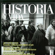 Coleccionismo de Revistas y Periódicos: HISTORIA Y VIDA Nº 547-548-549-550. LOTE DE 4 NÚMEROS.. Lote 183060080
