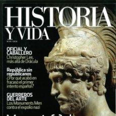 Coleccionismo de Revistas y Periódicos: HISTORIA Y VIDA Nº 551-552-553-554. LOTE DE 4 NÚMEROS.. Lote 183060181