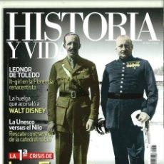 Coleccionismo de Revistas y Periódicos: HISTORIA Y VIDA Nº 560-561-562-563. LOTE DE 4 NÚMEROS.. Lote 183060456