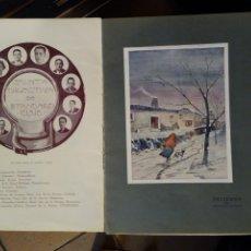 Coleccionismo de Revistas y Periódicos: REVISTA STANDARD ELECTRICA. CLUB. DICIEMBRE 1928. COMPAÑÍA TELEFÓNICA DE ESPAÑA.. Lote 183172840