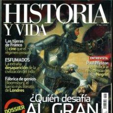 Coleccionismo de Revistas y Periódicos: HISTORIA Y VIDA Nº 564 AL 568. LOTE DE 5 NÚMEROS.. Lote 183269821