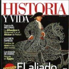 Coleccionismo de Revistas y Periódicos: HISTORIA Y VIDA Nº 574-575-583-585-587. LOTE DE 5 NÚMEROS.. Lote 183271060