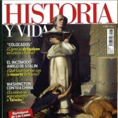 Coleccionismo de Revistas y Periódicos: HISTORIA Y VIDA Nº 588-589-591-592-593. LOTE DE 5 NÚMEROS.. Lote 183271575