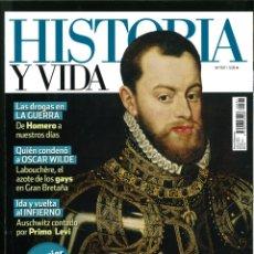 Coleccionismo de Revistas y Periódicos: HISTORIA Y VIDA Nº 597-599-600-601-603. LOTE DE 5 NÚMEROS.. Lote 183273207