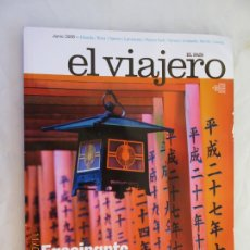 Colecionismo de Revistas e Jornais: EL PAIS VIAJERO - 30-05-2018 FASCINANTE JAPON . Lote 183366878