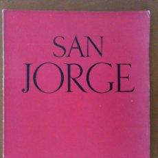 Coleccionismo de Revistas y Periódicos: REVISTA SAN JORGE Nº 18 ABRIL 1955 CERAMICA CATALANA - VIC - CORPUS DIPUTACION BARCELONA. Lote 183684042