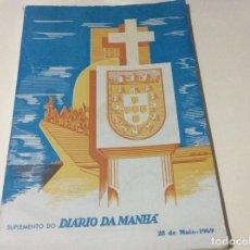 Coleccionismo de Revistas y Periódicos: DIÁRIO DA MANHÃ. SUPLEMENTO DE 28, DE MAIO DE 1969. GRANDES DIMENSIONES.. Lote 183820906