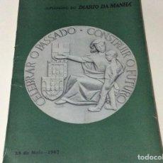 Coleccionismo de Revistas y Periódicos: SUPLEMENTO DO DIARIO DA MANHÃ, 28 DE MAIO DE 1967. Lote 183822095