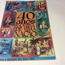 Coleccionismo de Revistas y Periódicos: SUPLEMENTO DO DIARIO DA MANHÃ, 1966. PROVÍNCIAS DE MOÇAMBIQUE, ÍNDIA, MACAU E TIMOR. Lote 183823992