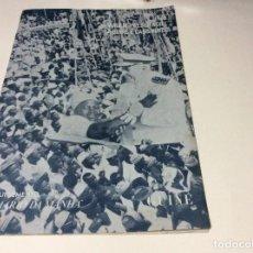 Coleccionismo de Revistas y Periódicos: SUPLEMENTO DO DIARIO DA MANHÃ, 1968. VIAGEM PRESIDENCIAL À GUINÉ E CABO VERDE. ESCASA.. Lote 183824976