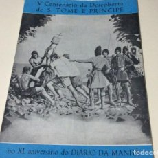 Coleccionismo de Revistas y Periódicos: DIÁRIO DA MANHÃ. SUPLEMENTO DE 4 DE ABRIL DE 1970. GRANDES DIMENSIONES.. Lote 183826406