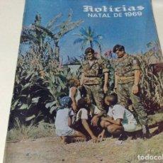 Coleccionismo de Revistas y Periódicos: REVISTA NOTICIAS. NAVIDAD 1969. PROVENIENTE DE JORNAL DE NOTICIAS. GRANDES DIMENSIONES.. Lote 183827381