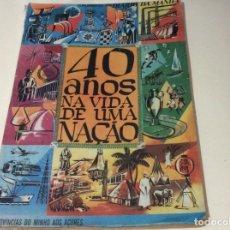 Coleccionismo de Revistas y Periódicos: SUPLEMENTO DO DIARIO DA MANHÃ, 1966. PROVÍNCIAS DO MINHO AOS AÇORES.. Lote 183828058
