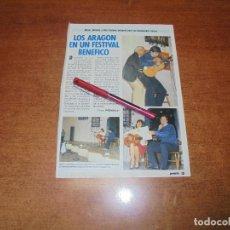 Coleccionismo de Revistas y Periódicos: CLIPPING 1986: LOS ARAGÓN. ,ILIKI, MILIKITO Y RITA IRASEMA EN UN FESTIVAL BENÉFICO.. Lote 183869341