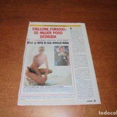 Coleccionismo de Revistas y Periódicos: CLIPPING 1986: SYLVESTER STALLONE Y BRIGITTE NIELSEN. Lote 183869363