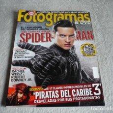 Coleccionismo de Revistas y Periódicos: REVISTA FOTOGRAMAS Nº1963 MAYO 2007. Lote 183934828