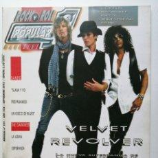Coleccionismo de Revistas y Periódicos: REVISTA ROCK N ROLL POPULAR 1 MAGAZINE. Lote 183975082