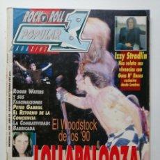 Coleccionismo de Revistas y Periódicos: REVISTA ROCK N ROLL POPULAR 1 MAGAZINE. Lote 183975178