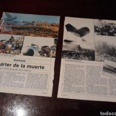 Coleccionismo de Revistas y Periódicos: EL CHARTER DE LA MUERTE EL DC-10 , MALAGA - NUEVA YORK- 4 PAGINAS AÑO 1982. Lote 184062196
