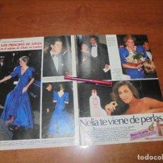 Coleccionismo de Revistas y Periódicos: CLIPPING 1986: LADY DIANA - PUBLICIDAD NELIA CON NORMA DUVAL - PILAR VELÁZQUEZ.. Lote 184319118