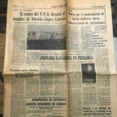 Coleccionismo de Revistas y Periódicos: LA NUEVA ESPAÑA, DOMINGO 31 III-1974. Lote 184471246