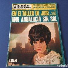 Coleccionismo de Revistas y Periódicos: MUNDO CRISTIANO MARZO 1969 SALOME INEDITA NOCILLA. Lote 184593181