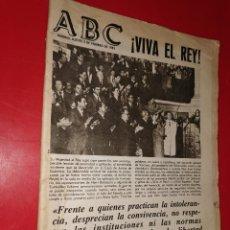 Coleccionismo de Revistas y Periódicos: ABC 5 FEBRERO 1981. Lote 185771951