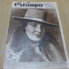Coleccionismo de Revistas y Periódicos: REVISTA ESTAMPA - 14 JULIO 1934. Lote 185901451