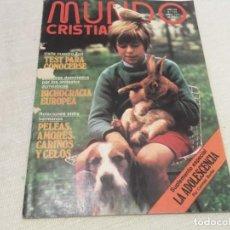 Coleccionismo de Revistas y Periódicos: REVISTA MUNDO CRISTIANO JUNIO 1977 SAN PEDRO PRIMER PAPA. Lote 185947827
