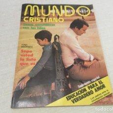 Coleccionismo de Revistas y Periódicos: REVISTA MUNDO CRISTIANO AGOSTO 1977 . Lote 185948103