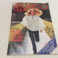 Coleccionismo de Revistas y Periódicos: REVISTA MUNDO CRISTIANO SEPTIEMBRE 1977. Lote 185948162