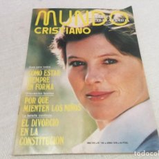Coleccionismo de Revistas y Periódicos: REVISTA MUNDO CRISTIANO JUNIO 1978 PEDRO Y EL DRAGÓN ELLIOT WALT DISNEY. Lote 185948260