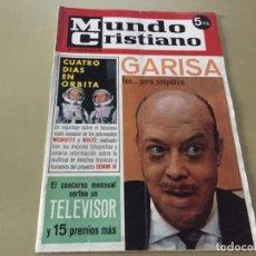 Coleccionismo de Revistas y Periódicos: REVISTA MUNDO CRISTIANO JULIO 1965 ANTONIO GARISA . Lote 186048530