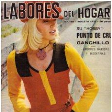 Coleccionismo de Revistas y Periódicos: REVISTA LABORES DEL HOGAR, Nº 159, AGOSTO 1971 - OFERTAS DOCABO. Lote 186183122