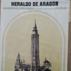 Coleccionismo de Revistas y Periódicos: EXTRAORDINARIO DE LAS FIESTAS DEL PILAR 1988. Lote 186227003