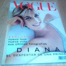 Coleccionismo de Revistas y Periódicos: REVISTA VOGUE 112. JULIO 1997. DIANA DE GALES LADY DI. Lote 186461740