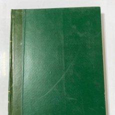 Coleccionismo de Revistas y Periódicos: SUPLEMENTO DEL DIARIO DE CADIZ. 30 NUMEROS. DE JULIO A DICIEMBRE DE 1981. VER FOTOS. Lote 186709648