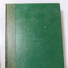 Coleccionismo de Revistas y Periódicos: SUPLEMENTO DEL DIARIO DE CADIZ. 56 NUMEROS ENCUADERNADOS. DE ENERO A DICIEMBRE DE 1983. VER FOTOS. Lote 186714847