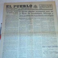 Coleccionismo de Revistas y Periódicos: DIARIO EL PUEBLO (PARTIDO SINDICALISTA, EDITADO EN VALENCIA) 18 DE MARZO DE 1937 (GUERRA CIVIL). Lote 187123886