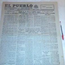 Coleccionismo de Revistas y Periódicos: DIARIO EL PUEBLO (PARTIDO SINDICALISTA, EDITADO EN VALENCIA) 25 DE JULIO DE 1937 (GUERRA CIVIL). Lote 187124377