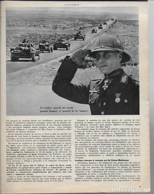 Coleccionismo de Revistas y Periódicos: ( Revista alemana segunda guerra mundial ) Victoria. año 1 núm. 1. julio 1941. 27x21cm. 16 p. - Foto 2 - 188794395